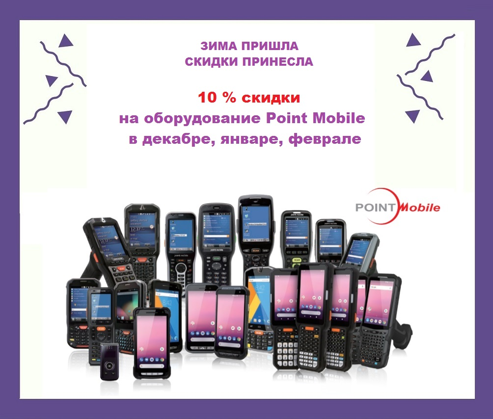 tsd point mobile lutshie tseny